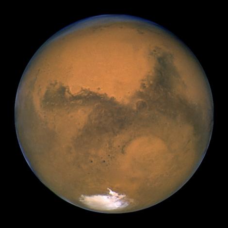 Planet Mars. Image credit: NASA